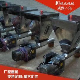 塑機輔機廠家供應可調速色母粒雙螺杆給料機