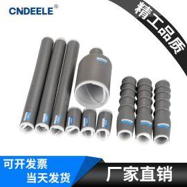 10千伏高压冷缩电缆附件终端头户内冷缩电缆头