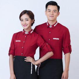 酒店吧臺夜場歌城KTV服務員工作服長袖襯衫冷飲甜品奶茶店工裝衣