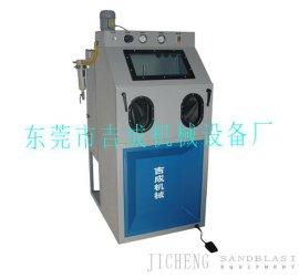 手动密闭式喷砂机(JCR-760)