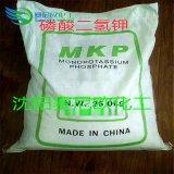 磷酸二氢钾(工业级99%)MKP 磷酸一钾