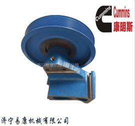 康明斯QSX12風扇支架 旋挖鑽發動機