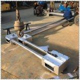 潮州钙粉管链输送机多个出料口管链输送机耐高温煤粉管链机环保
