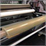 服裝專用TPU熱熔膠膜生產設備 tpu膠膜擠出機