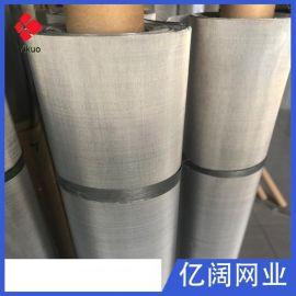 【过滤网】厂家批发不锈钢平纹编织网定制净水器空调用过滤网