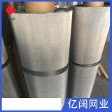 【過濾網】廠家批發不鏽鋼平紋編織網定製淨水器空調用過濾網