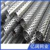 廠家直銷噴塑折彎衝孔網 不鏽鋼篩網穿孔板 鍍鋅過濾洞洞網