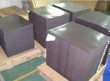 厂家直销 软磁条 大量现货供应 磁性强(不零售)