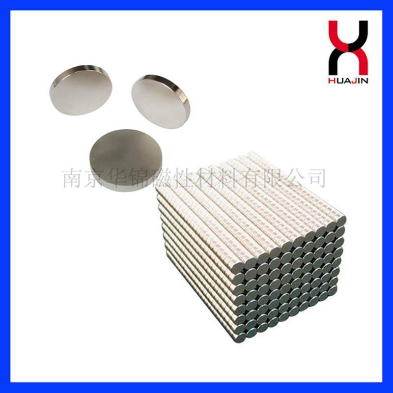 供应钕铁硼强磁环保磁钢包装磁铁圆片强磁
