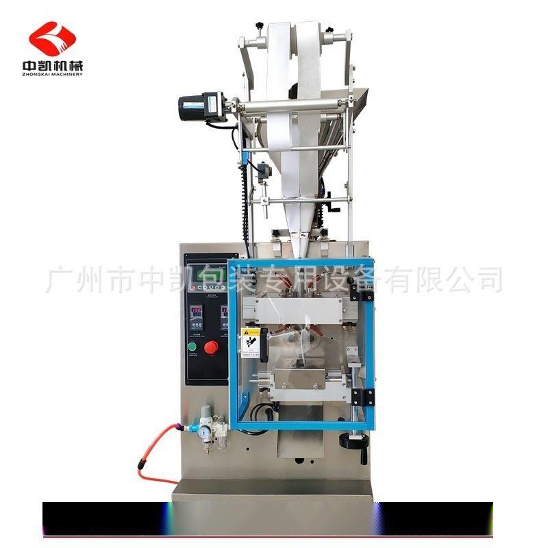 【中凱包裝】老北京粉末包裝機 全自動無紡布+紙雙膜包裝機足貼機