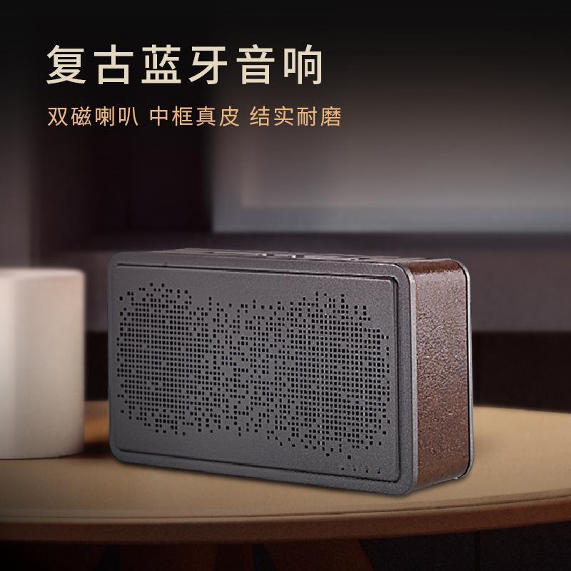 復古音響BS221真皮商務家居 古典藍牙音箱