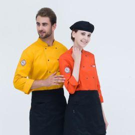 秋冬裝廚師服工作服長袖西餐廳蛋糕店烘焙師工服可來圖定制企業標