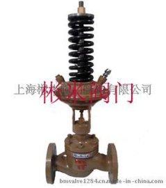 蒸汽壓力控制閥,蒸汽自力式調節閥