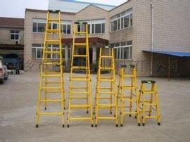厂家批发人字折叠梯 玻璃钢人字折叠梯 承受力强