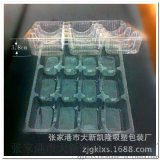 PET吸塑盒 水果食品托盘 透明包装盒 江苏上海水饺子食品工厂配套