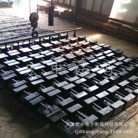 吕梁市25kg铸铁砝码多少钱个