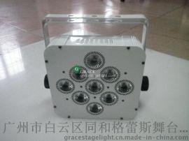 格蕾斯GL-5BF9带电池无线DMX接收9X15瓦5合1大功率LED电池帕灯