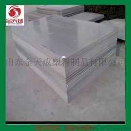 龟箱养殖专用PVC板 阻燃耐腐蚀PVC板 塑料板