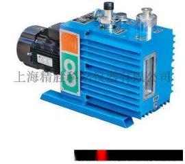 2XZ-8C直联旋片式真空泵(强制进油型 三相 抽气速率8L/S)