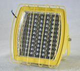 LED防爆罩棚灯压铸铝军工 码头专用