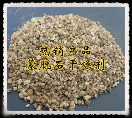 内蒙润隆优质膨润土干燥剂生产厂家