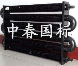 工业翅片管散热器厂家直销