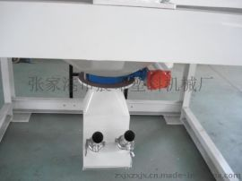 厂家直销大型三机一体塑料除湿干燥机(装料量3吨)