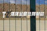 358防护网、高防护栏、高防围网