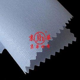 京华衬布 FE8042阿拉伯大袍专用有纺粘合衬布