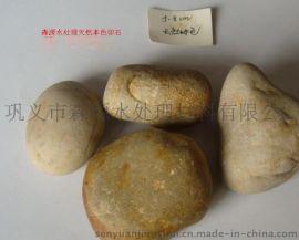 供应森源天然米黄色鹅卵石滤料