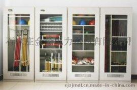 石家庄金淼电力厂家生产销售电力安全工具柜