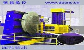 数控深孔钻 热换器管板加工首先