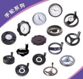 胶木手轮,尼龙手轮,塑料手轮