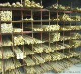 環保 H62黃銅棒 黃銅棒
