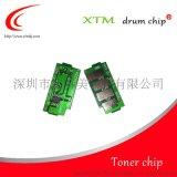 samsung兼容三星MLT- D102L-ML-2541/2546/2547 CN硒鼓 粉盒 粉仓 芯片