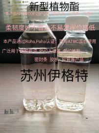 无色无味不冒油新型增塑剂厂家直销