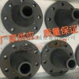 碳化矽 316不鏽鋼 噴槍保護管 雙向直口 反口 單向 雙噴 燒嘴 dn15 20 25 32 40 50 65 80 100 150 法蘭 纏繞 車絲