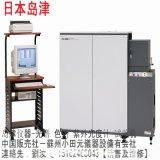 岛津直渎光谱电火花光谱维修PDA5500维修;光谱维修