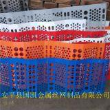 煤場防風抑塵網/環保抑塵擋風牆/河北防風抑塵網廠家