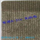 韩国亚进(AJIN)NW-50-PCN 导电布Non-Woven