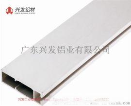 佛山大品牌兴发铝业铝材厂家直销家具铝材