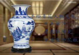 青花陶瓷花瓶_景德镇陶瓷厂家_万业陶瓷