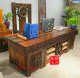 老船木辦公桌實木辦公桌船木老板桌