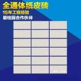 福建外牆磚 高層小區專用牆面磚 全瓷亞光外牆瓷磚