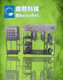 厂家直销微反色谱装置, 天津大学CheersNet