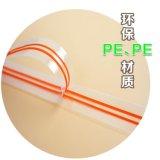 厂家批发PP/PE塑料真空袋压缩袋密封拉链透明链条密封边拉定制直销