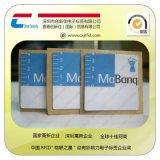 NFC电子货架标签 连锁商超药店仓储管理