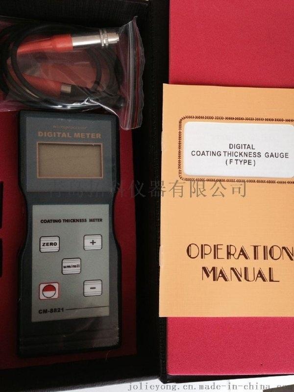 便携式镀锌层测厚仪,漆膜测厚仪(CM-8821)