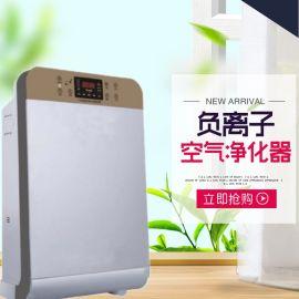 触摸遥控雾化家用空气净化器去除甲醛雾霾烟尘PM2.5负离子杀菌