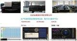 河南批发音乐教学一体机专业软件电钢琴教学系统  金瑞冠达